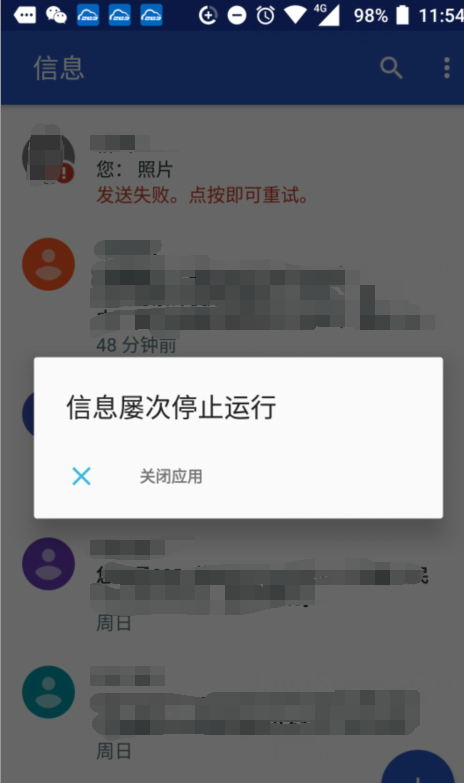 Android Message APP 拒绝服务漏洞(CVE-2017-0780)分析与利用